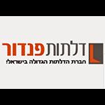 dlatot_logo